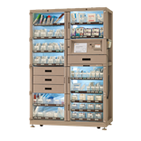 international/our-products/medication-supply-management/pyxis-supplystation-system_2R_PS_1209_0039-02.png